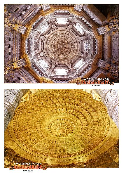 Ceiling of Akshardham Temple, New Delhi - 2 Small Posters