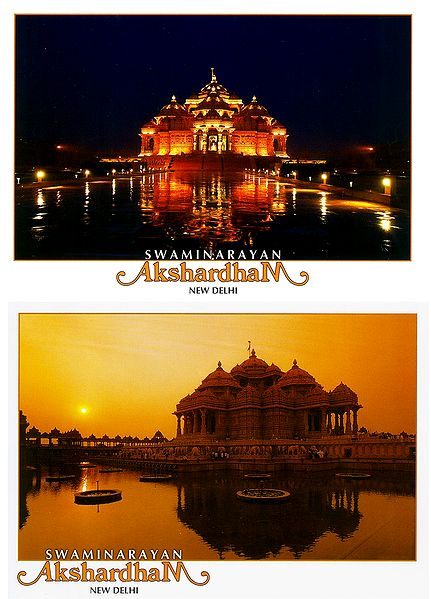 Akshardham Temple at Night, New Delhi - 2 Small Posters