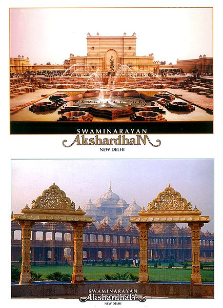 Garden of Akshardham Temple, New Delhi - 2 Small Posters
