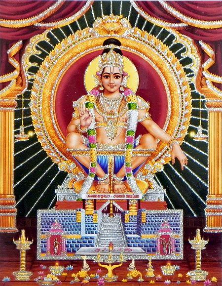 Ayyappan - (Laminated Glitter Poster)