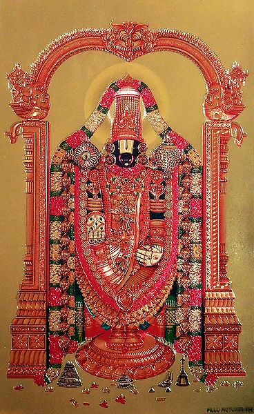 Lord Venkateshwara - Golden Metallic Poster