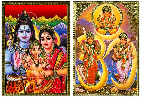 Lord Shiva, Parvati, Ganesha and Lakshmi, Saraswati and Ganesha - Set of 2 Posters