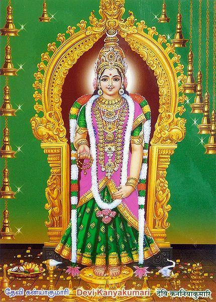 Devi Kanyakumari