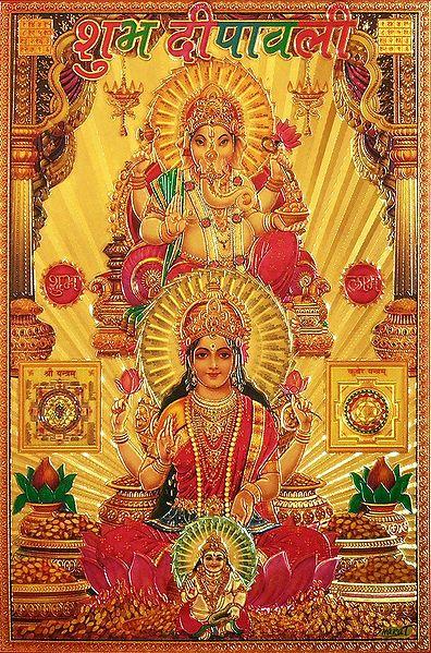 Lakshmi, Ganesha with Kubera - Golden Metallic Poster