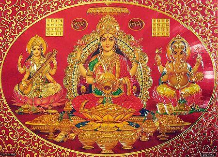 Lakshmi, Saraswati and Ganesha - Golden Metallic Poster