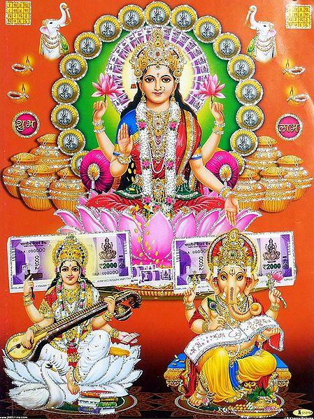 Lakshmi, Saraswati and Ganesha - Glitter Poster