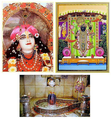 Krishna, Mahakaleshwar and Balaji - Set of 3 Posters