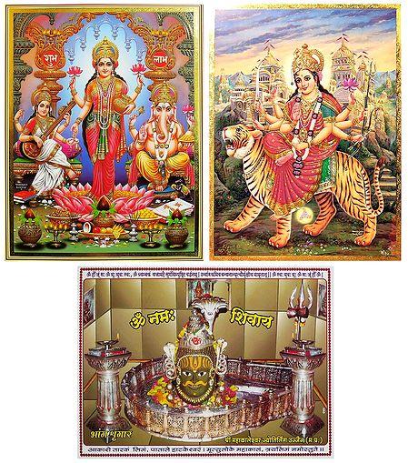 Bhagawati, Lakshmi, Saraswati, Ganesha and Mahakaleshwar - Set of 3 Posters
