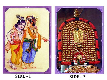 Krishna, Balaram and Decorative Headgear - Double Sided Laminated Poster