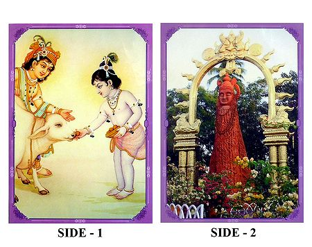 Krishna Balaram and Shiva - Double Sided Laminated Poster