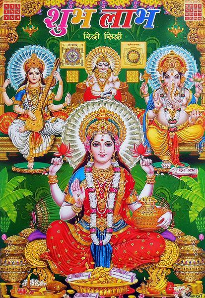 Lakshmi, Saraswati and Ganesha with Kubera