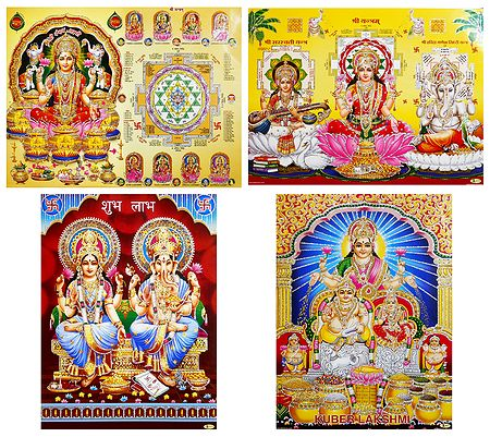 Lakshmi, Saraswati, Ganesha and Kubera - Unframed 4 Glitter Poster