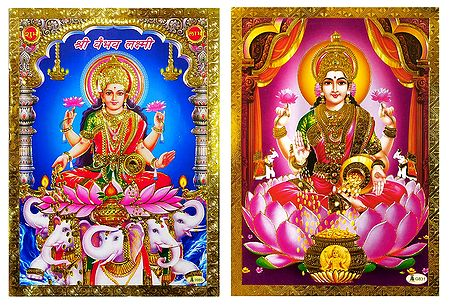 Vaibhav Lakshmi and Dhana Lakshmi - Set of 2 Posters