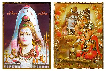 Shiva Parvati and Ganesha - Set of 2 Posters