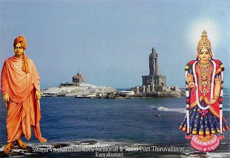 Kanyakumari and Vivekananda with Vivekananda Rock Memorial and Thiruvalluvar Statue as Backdrop (with Plastic Lamination)