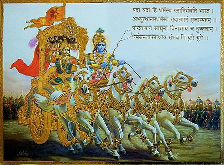 Krishna and Arjuna in Kurushetra War