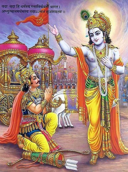 Krishna Preaching Geeta to Arjuna during Kurukshetra War
