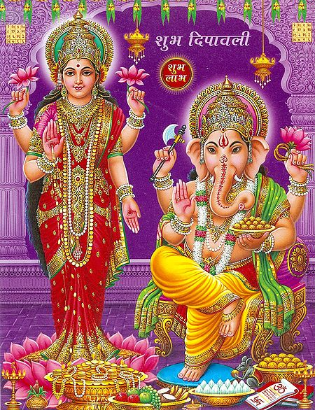 Lakshmi and Ganesha Poster