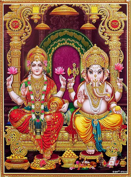 Lakshmi and Ganesha - Glitter Poster