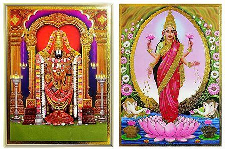 Balaji, Lakshmi - Set of 2 Posters