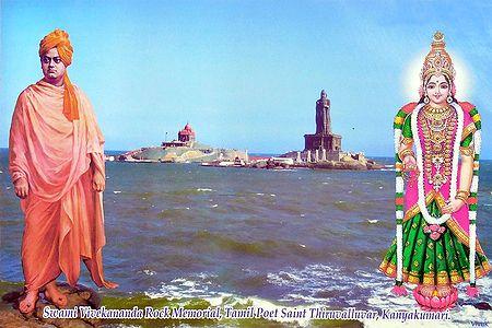 Swamy Vivekananda and Kanyakumari - Laminated Poster