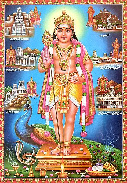 Lord Murugan with His Places of Worship