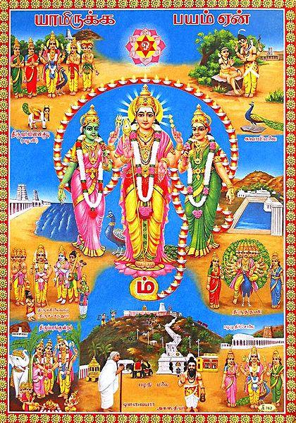 Lord Murugan, Valli, Devyani