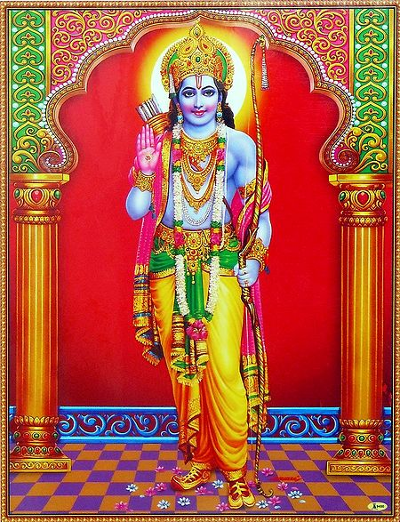 Lord Rama - Laminated Poster