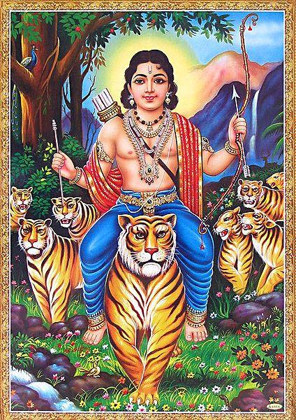 Lord Shree Ayyappan