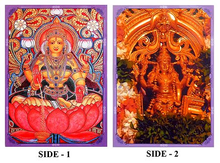 Lakshmi and Vishnu - Double Sided Laminated Poster