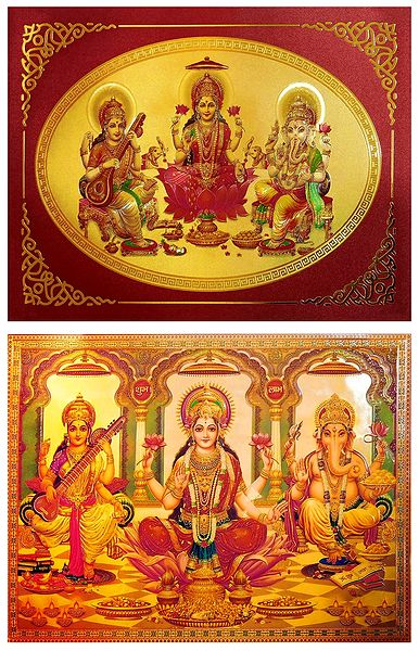 Lakshmi,Saraswati,Ganesha - Set of 2 Golden Metallic Paper Poster