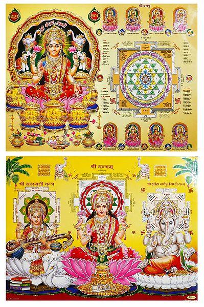 Lakshmi, Saraswati and Ganesha - Unframed 2 Glitter Poster