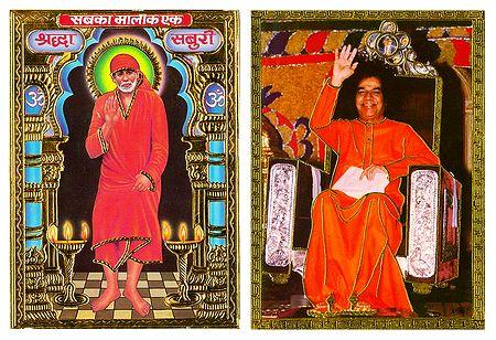 Shirdi Sai Baba and Satya Sai Baba - Set of 2 Posters