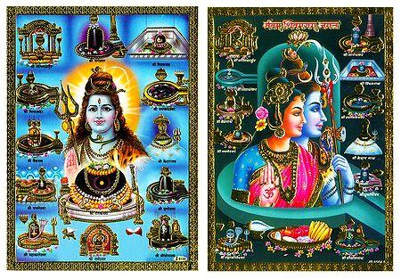 Shiva and Shiva Parvati - Set of 2 Posters