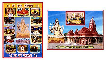 12 jyotirlingas and Nageshwar Mahadev - Set of 2 Small Photo Prints