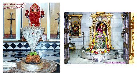 Somnath and Nageshwar Mahadev - Set of 2 Small Photo Prints