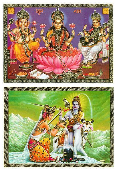 Shiva Parvati and Lakshmi, Saraswati, Ganesha - Set of 2 Posters
