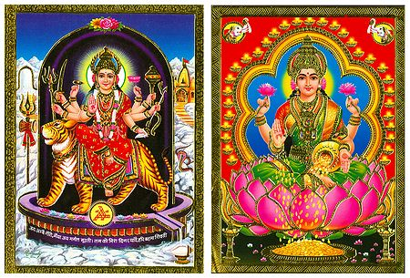Goddess Lakshmi and Sherawali Mata - Set of 2 Posters