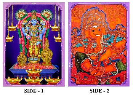 Vishnu and Ganesha - Double Sided Laminated Poster