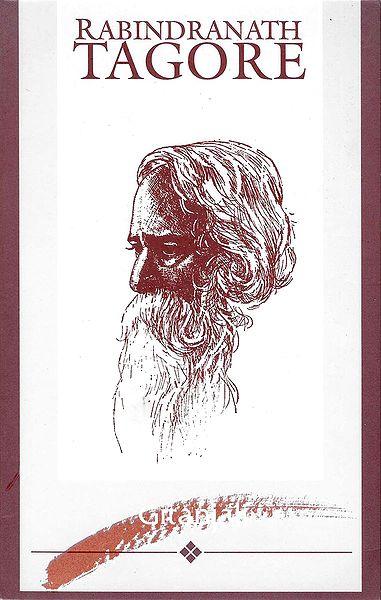Rabindranath Tagore - Gitanjali