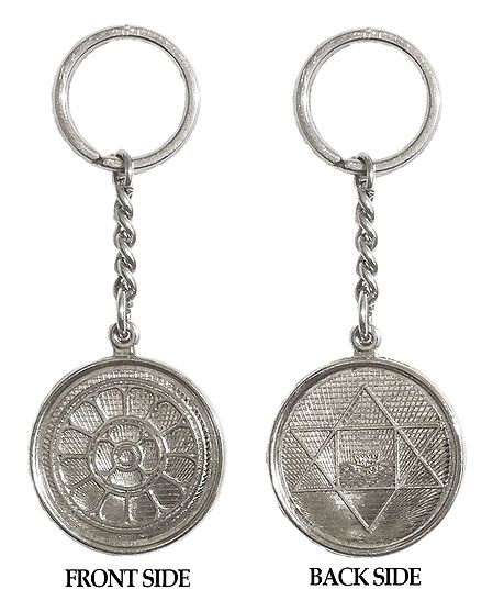 Double Sided Metal Key Chain