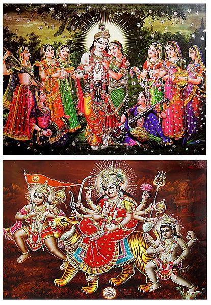 Radha Krishna and Bhagawati - Set of 2 Glitter Posters