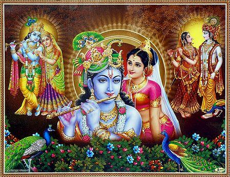 Radha Krishna - Laminated Poster