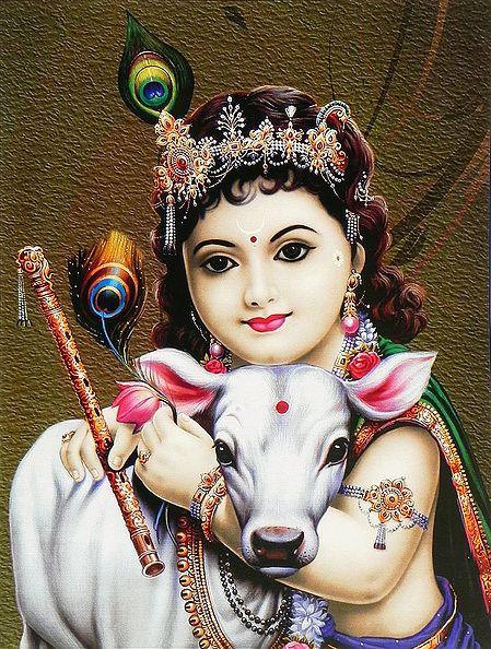 Gopala Krishna