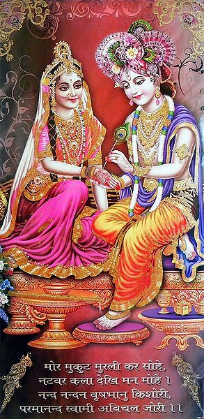 Krishna Decorating Radha's Hand