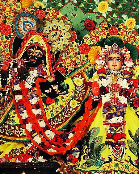 Radha Krishna - Photo Print