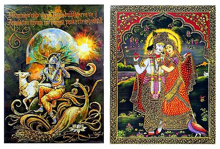 Radha Krishna and Murlidhar Krishna - Set of 2 Posters