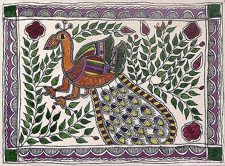 Peacock in the Madhubani Style