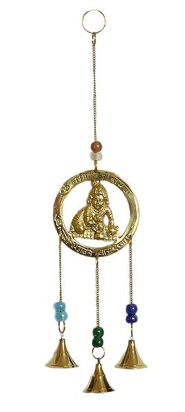 Krishna with Hanging Bells - Wall Hanging
