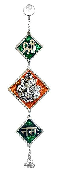 Sri Ganeshai Namaha - Wall Hanging